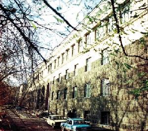 Centro de Computación Dorodnitsyn