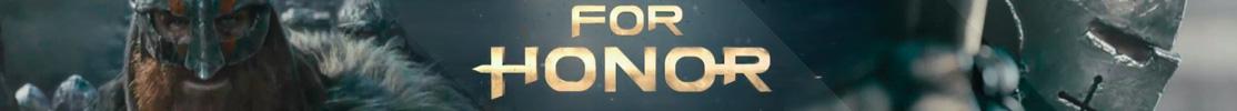 ubi-banner-forhonor
