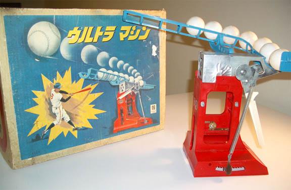 Nintendo UltraMachine: tiene un nombre que asusta, pero no era más que un lanzador de pelotas de béisbol