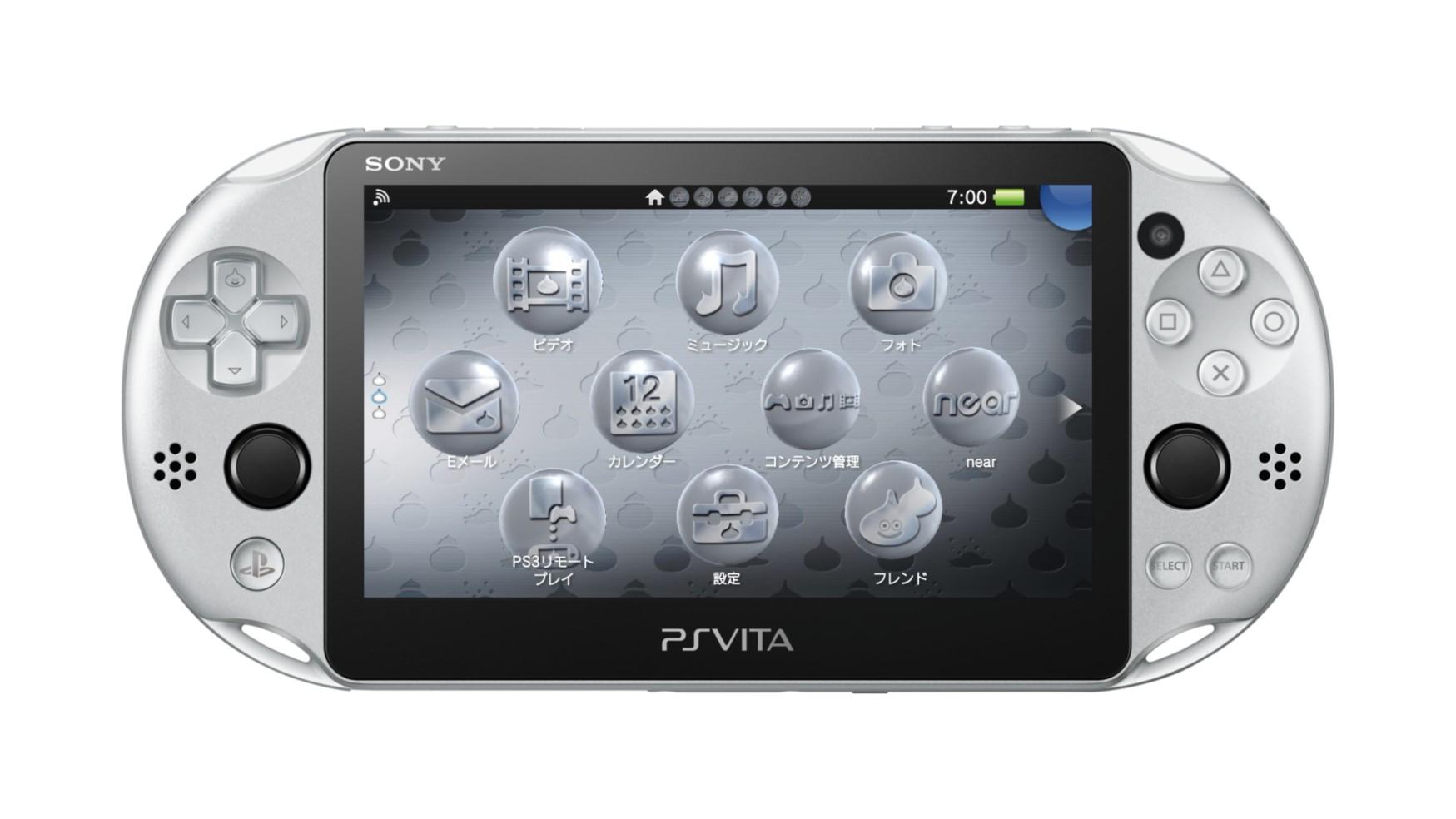 PS-Vita-Limo-metálico-09