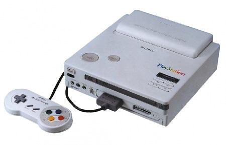 Si esta consola hubiera visto la luz la historia de los videojuegos no sería la misma