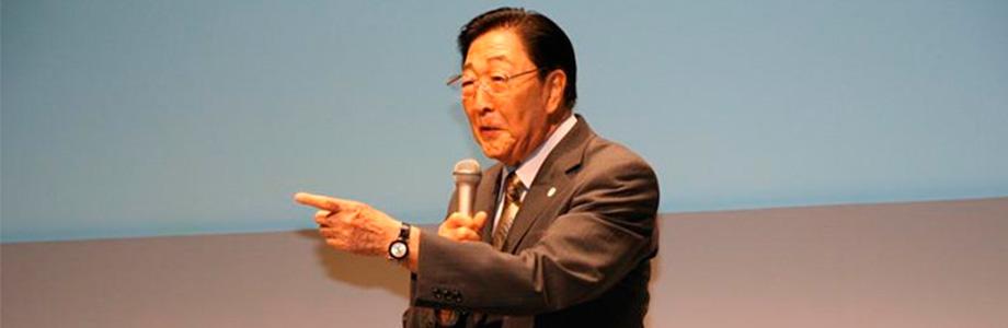 Akira-Tago