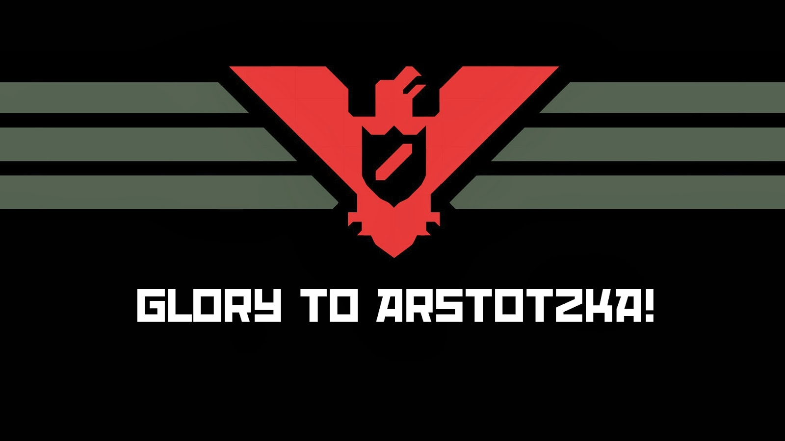 Papers, please!: El Estado burocrático